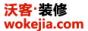 杭州装修网