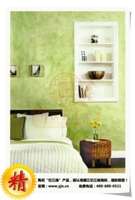 热销家居装潢新型环保艺术涂料,忆江南彩纹漆