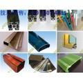 开模铝型材定做-异型材-特殊规格铝型材生产厂家