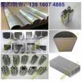 上海铝型材开模具