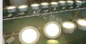 3寸筒灯,3寸筒灯批发,3寸筒灯厂家报价,3寸筒灯供应