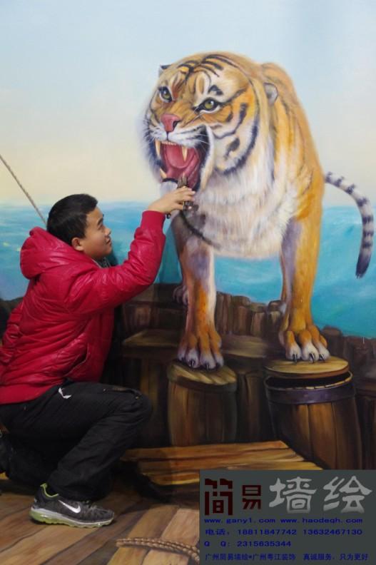 广州大品牌墙绘公司广州金牌壁画公司广州好的墙画公司