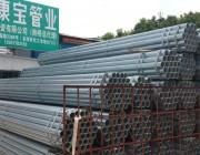 上海枫航物资有限公司 (10)