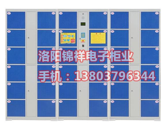 锦州电子储物柜供货商|12门24门36门条形码柜批发市场