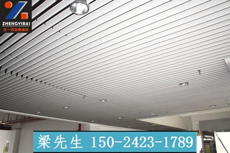 铝挂片天花吊顶生产厂家