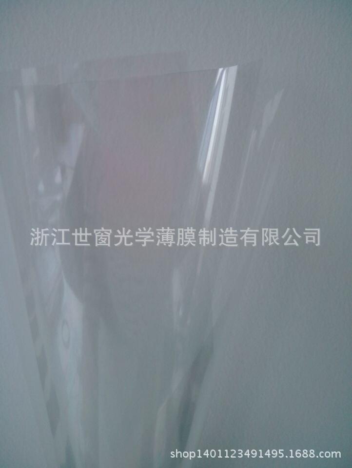 生产厂家 透明安全膜 防爆膜 高清晰 建筑贴膜 2mil厚
