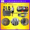 广州胶囊充填机厂家胶囊充填机价格胶囊充填机批发