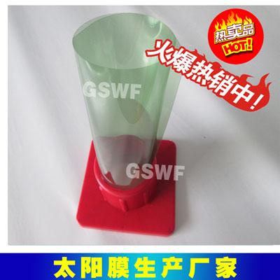 厂家生产:黑不透、零透光黑膜、隔断膜、全黑膜、PET0%透光