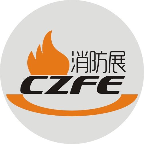 2015第6届郑州消防展观众组织工作正式启动