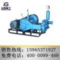 科工ZB1-150型注浆泵,压力,流量,功率详细介绍