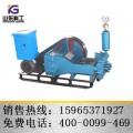 科工经济小型ZB2-150P型注浆泵,