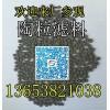 供应生物陶粒滤料BAF生物陶粒曝气生物滤池陶瓷滤料