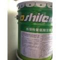 WPU聚氨酯注浆液(防水剂)