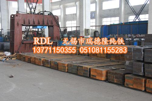 买电磁纯铁中板DT4E电磁纯铁圆钢 就在瑞德隆纯铁