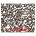 0.3不锈钢丸 1.0不锈钢研磨丸 研磨丸
