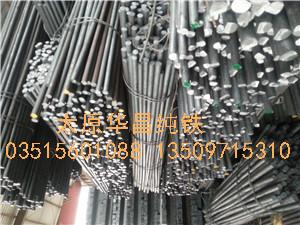 【原料纯铁圆钢】超低碳低硫低磷原料纯铁圆钢,太原华昌