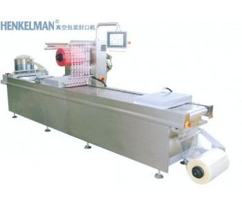 厂家低价促销|罗博派克自动热成型真空包装机|真空包装封口机