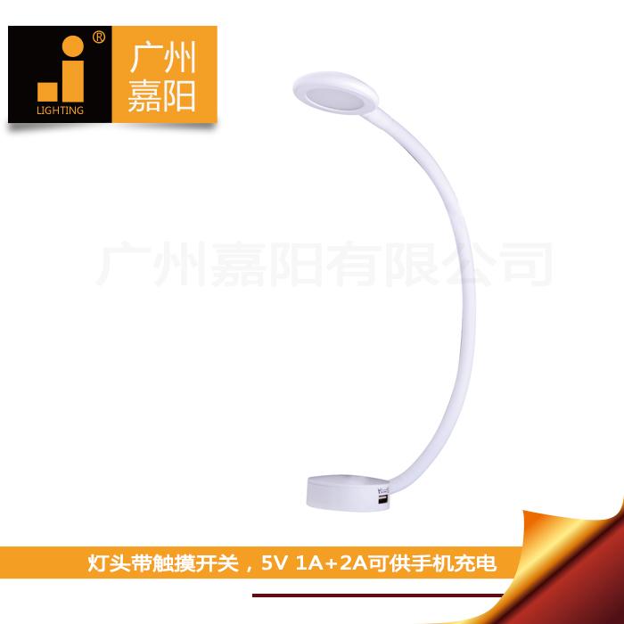 广州嘉阳橱柜衣柜床头灯