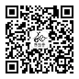 2016年联宝电子小时工最新招聘信息