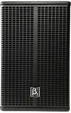 贝塔斯瑞(β3)LH15二分频无源音箱