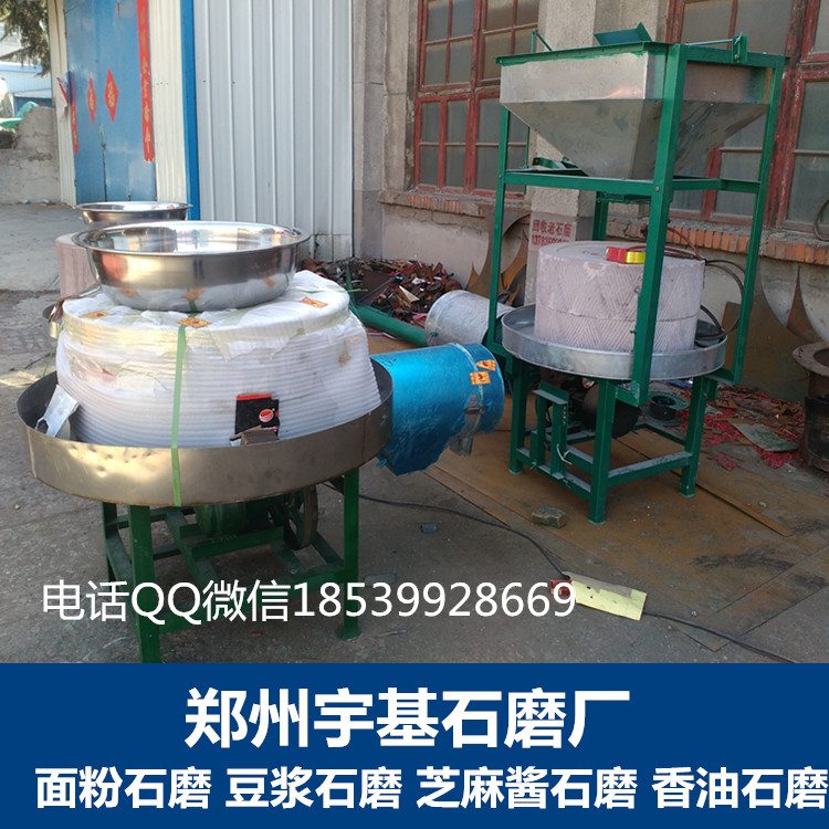 小麦磨面机 石磨面面粉机 家用石磨面粉机自动石磨面粉机