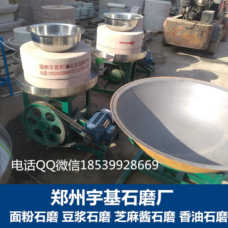 石磨面粉机价格. 家用石磨面粉机 石磨面粉机机组 小型石磨