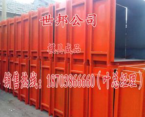 巩义世邦水泥发泡剂  发泡率高  节能环保 质量可靠
