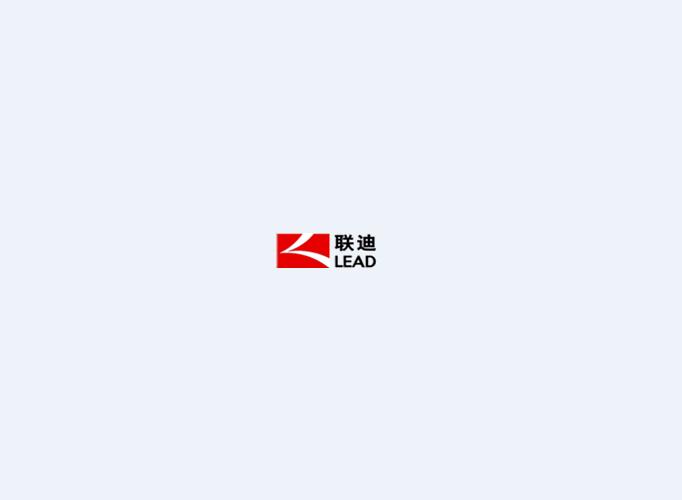 广东联迪:珠海系统集成