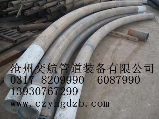 沧州专业定制国标弯头大倍数弯头合金钢厚壁弯头弯管生产厂家