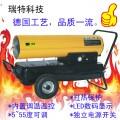 工地工业燃油暖风机热风炮热风机取暖设备60千瓦