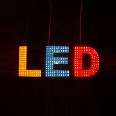 昆明LED显示屏厂家