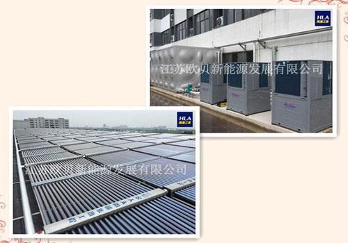 工厂宿舍热水节能改造工程