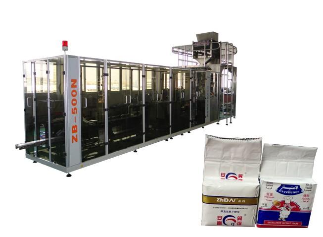 大米真空包装机,杂粮真空包装机,真空包装机