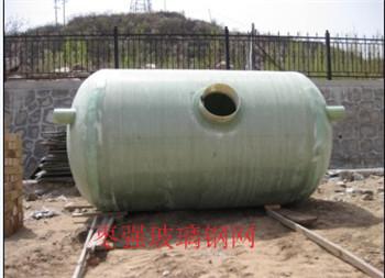 玻璃钢化粪池的结构13131878976