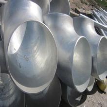 铝弯头,大口径铝弯头,1060材质铝弯头生产厂家