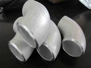 铝弯头,6061材质铝弯头,各种铝管件生产厂家