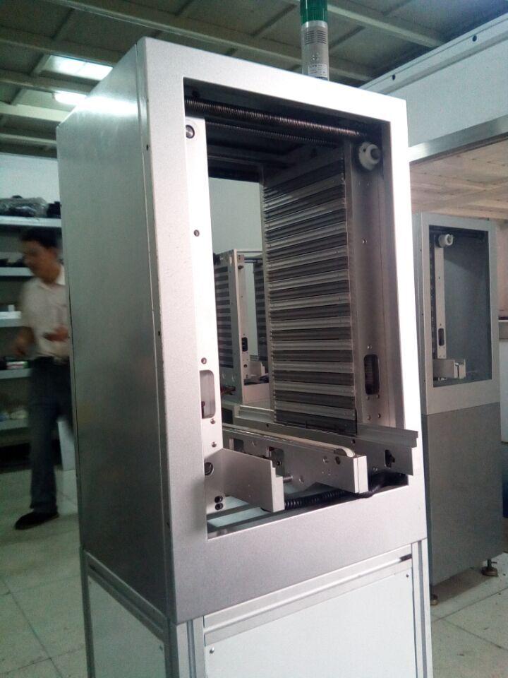 厂家直销SMT微型左右可调节上板机