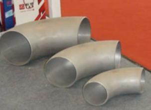 铝合金弯头,6063铝合金弯头,罐车专用铝合金弯头生产厂家