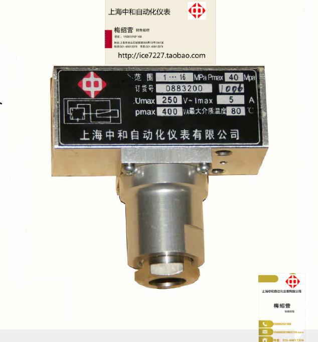小型压力控制器D505/18DA
