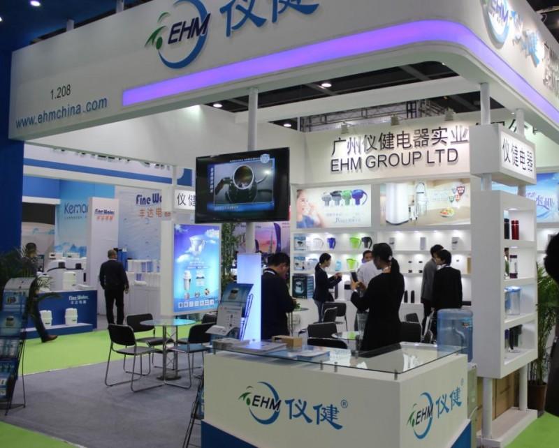广州仪健生产电解水机 净水壶 富氢水杯 便携净水器 欢迎垂询