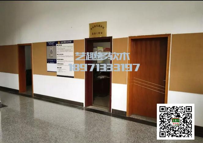 教学软木板文化墙宣传栏软木卷价格软木批发软木特点哪里有软木卖