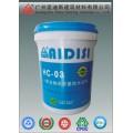 爱迪斯厂家供应JS聚合物水泥基防水涂料