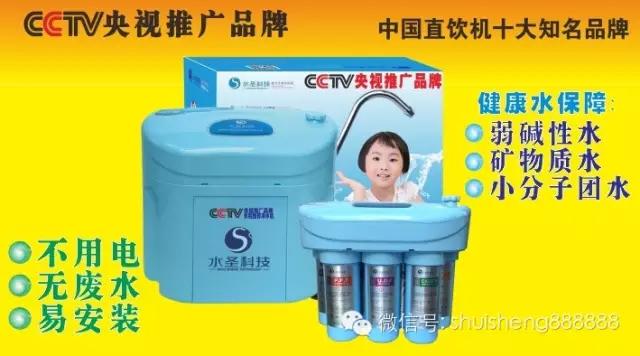 批发净水器过滤器 反渗透家用净水器 家用直饮水机加盟