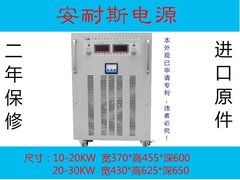 100V100A直流电源,0-100V80A120A可调电源