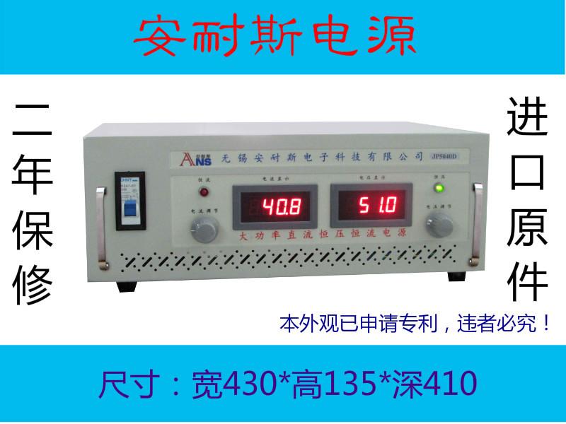 150V10A直流电源,150V20A30A可调直流稳压电源