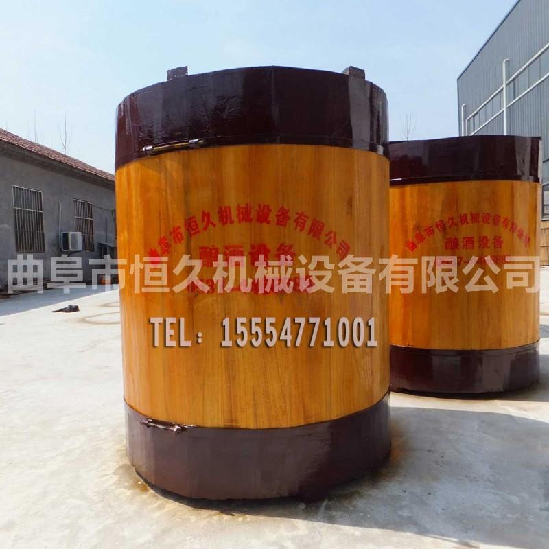 装1吨白酒的木质酒海 山东木酒海生产厂家 储存白酒最好的容器