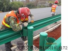 山西高速波形护栏板生产厂家
