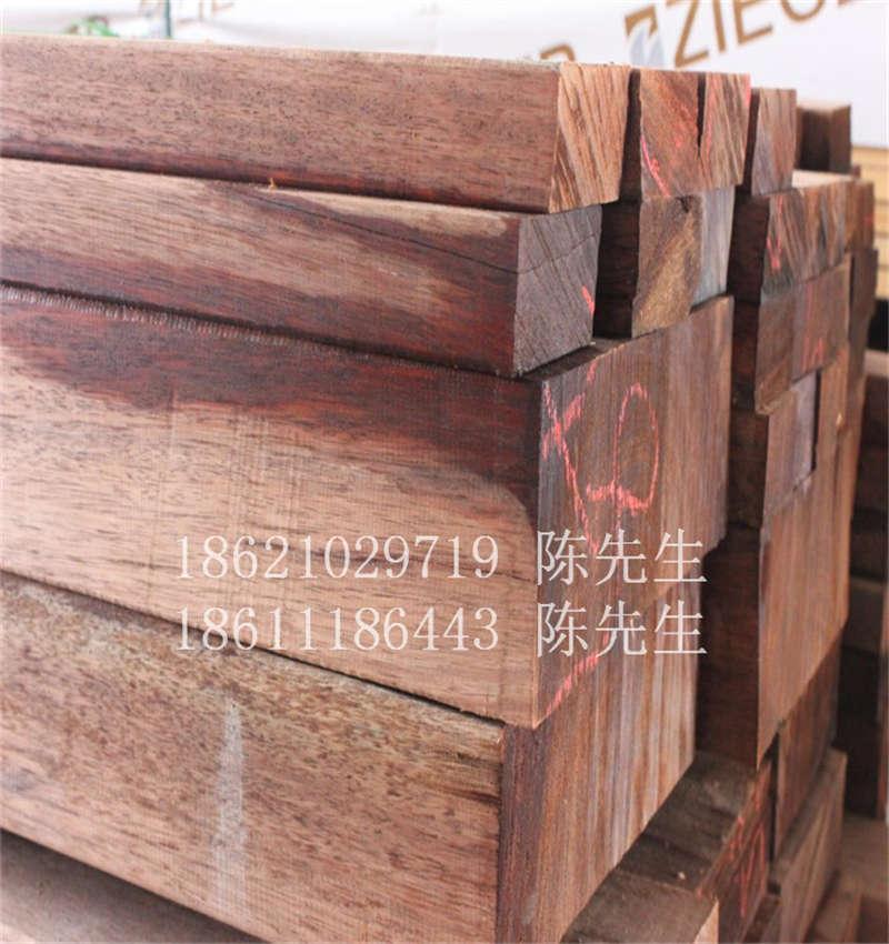 菠萝格75*100木方