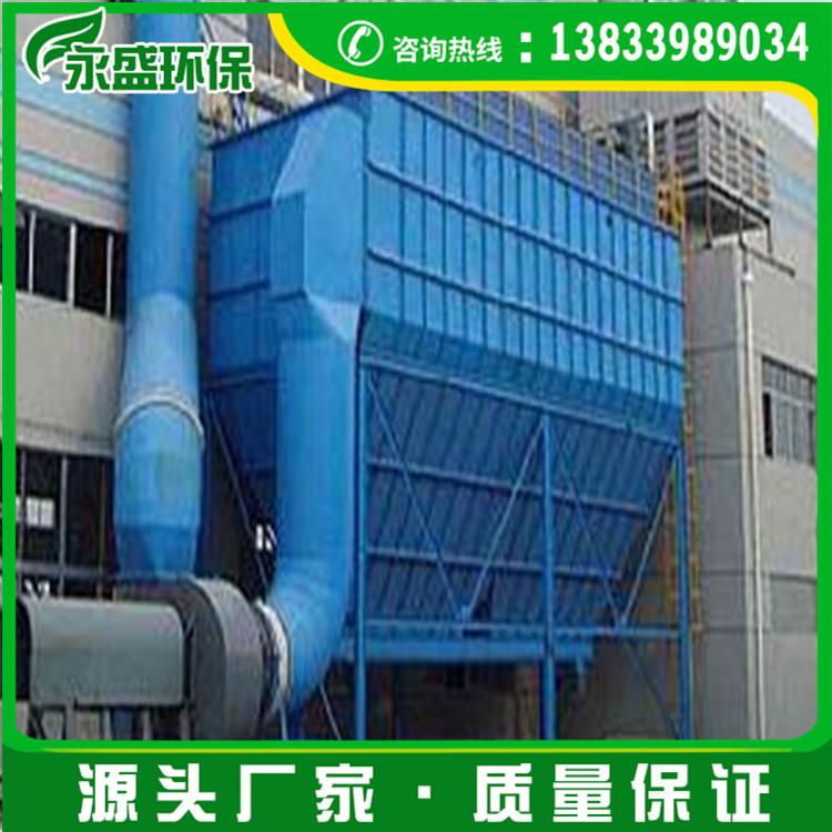 材料厂水泥厂脉冲锅炉布袋除尘器 煤矿袋式除尘设备