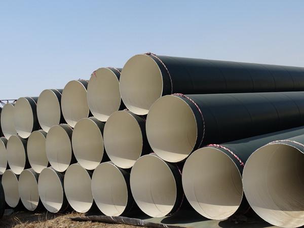 聚氨酯防腐钢管,加工定制防腐钢管